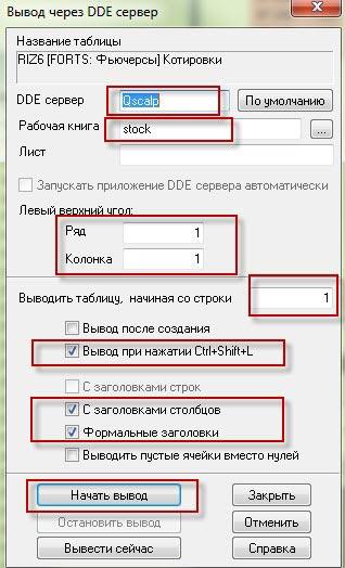 stakan_dde2