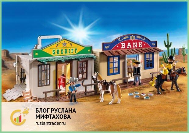 Квест №2 ограбление банка: подбери код к сейфу и получи 200 рублей