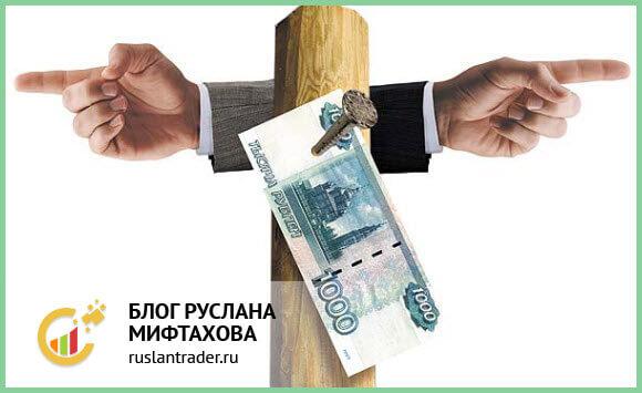 депозит при банкротстве банка