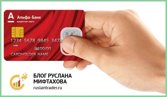 Взять кредит под жилье