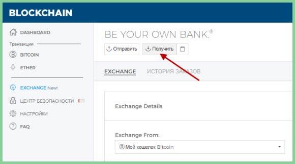 Как перевести со счета в биткоин цена биткоин в 2013 году