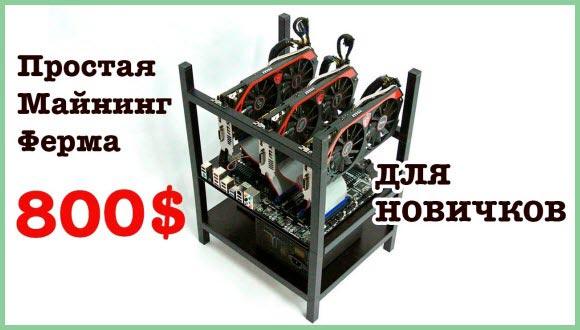Как узнать мощность своего компьютера для майнинга asics gel foundation 11 купить