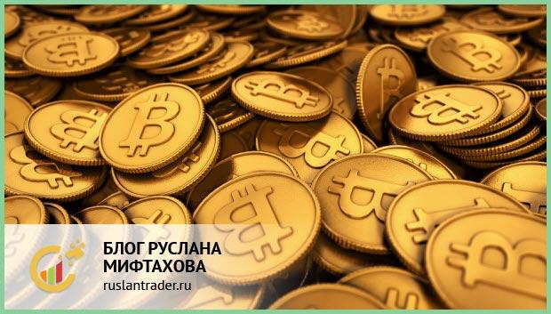 Несколько верных способов как можно заработать криптовалюту
