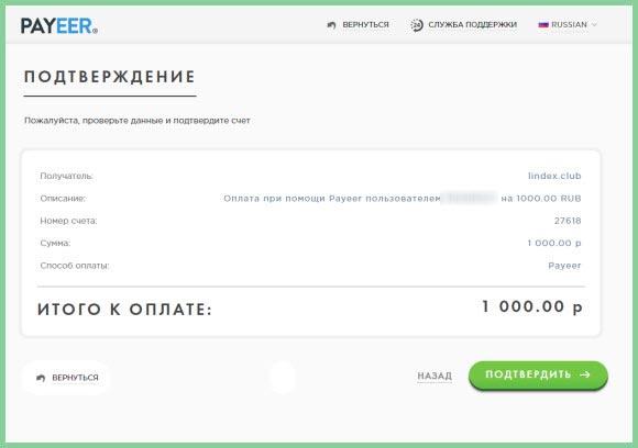 Как можно заработать деньги в интернете ответы как быстро заработать деньги в интернете играя в игры