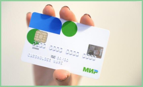 Кредитные карты в Мирном - условия кредитных карт банков Мирного, оформить кредитку от 0%, заявка онлайн