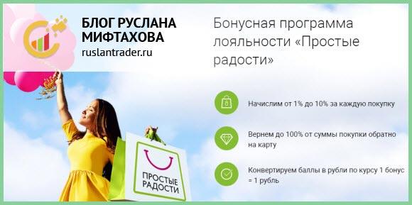 ренессанс кредит дебетовая карта проценты дворецкая деньги кредит банки pdf