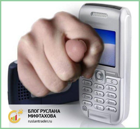 Изображение - Мошенники ваша карта заблокирована - что делать fig-sms-moshennikam