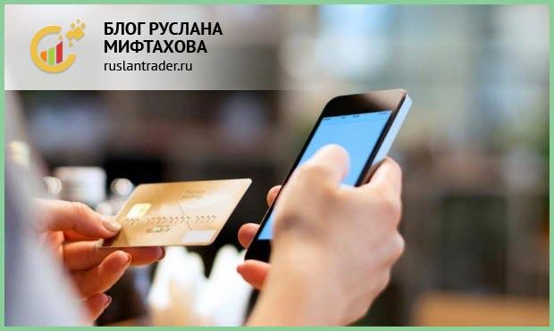 Кредитная карта на 50 дней от Сбербанка