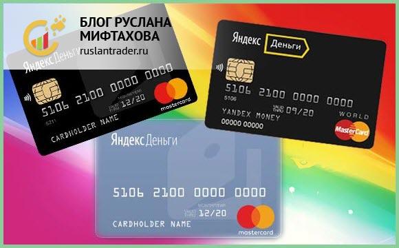 банковские карты отзывы как взять кредит пенсионеру под маленький процент в сбербанке