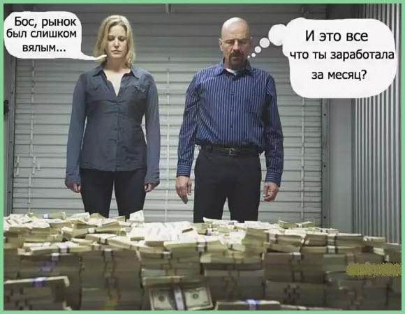 мужчина с женщиной смотрят на деньги
