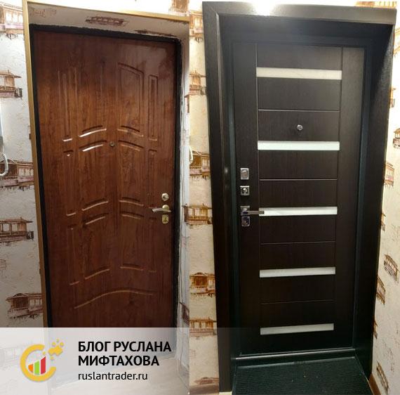 Старая и новая дверь