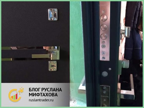 Замки входной двери